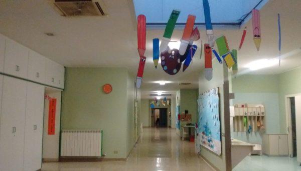 Interno scuola primaria 3 padiglione
